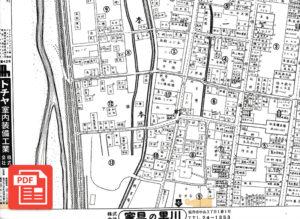 昭和44年地図