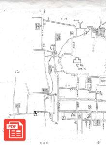天保12年地図2-1