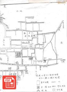 天保12年地図2-2
